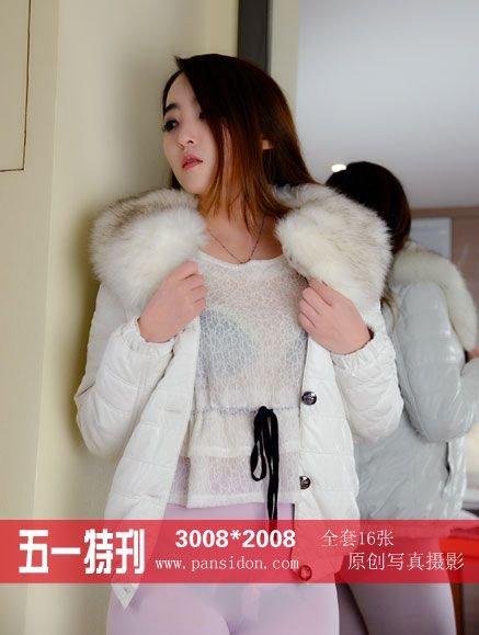 [PANS写真]2014-04-30 五一特刊 紫萱[16+1P/10.6M]